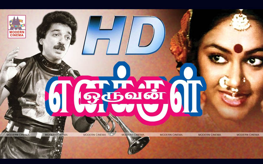 Enakkul Oruvan Movie