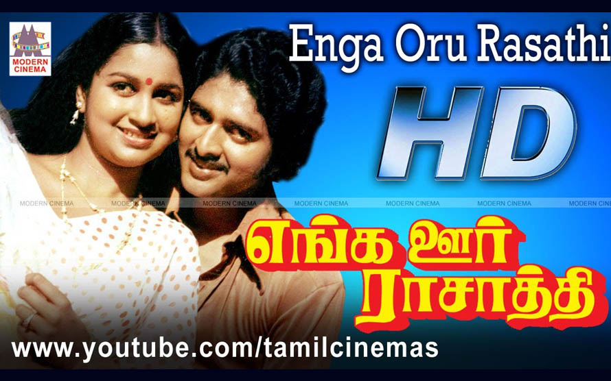Enga Oor Raasathi Movie