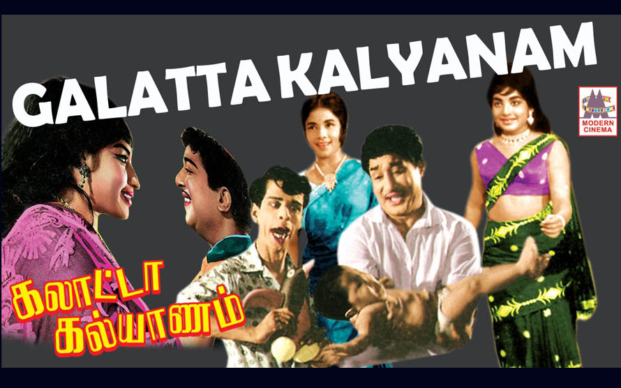 Galatta kalyanam Movie