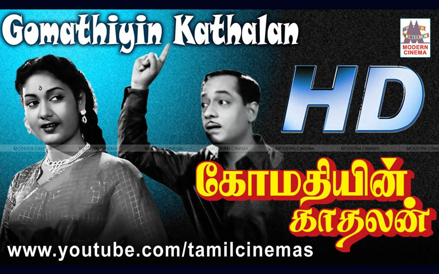 Gomathiyin Kadhalan Movie