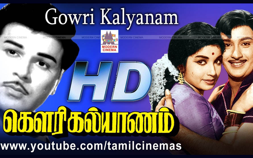 Gowri Kalyanam Movie