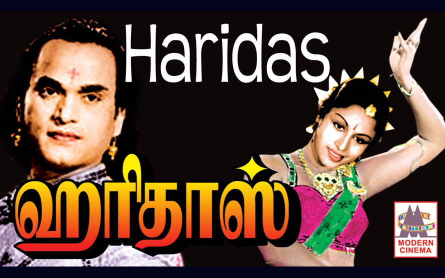 Haridas Movie