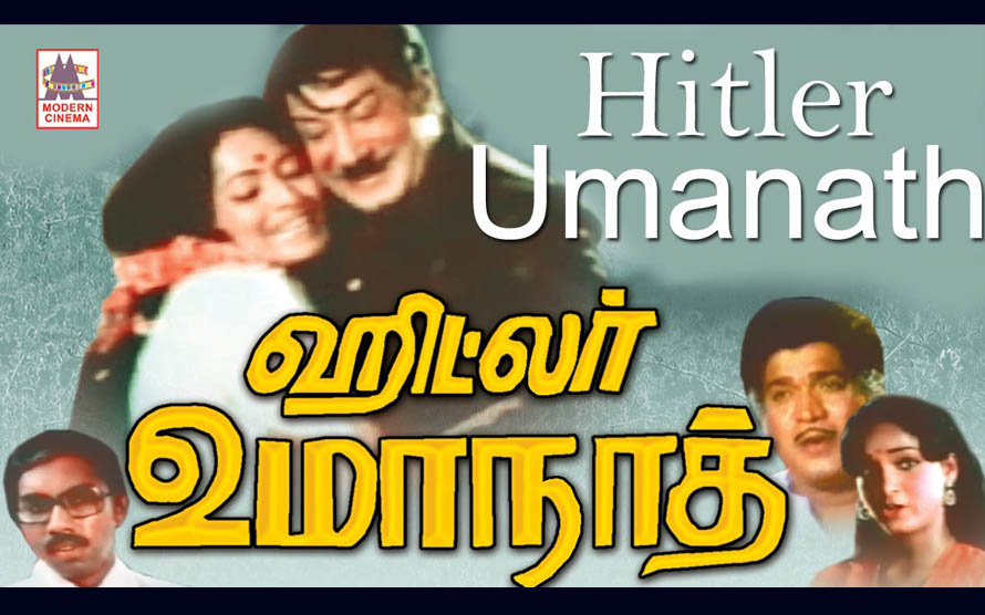 Hitler Umanath Movie