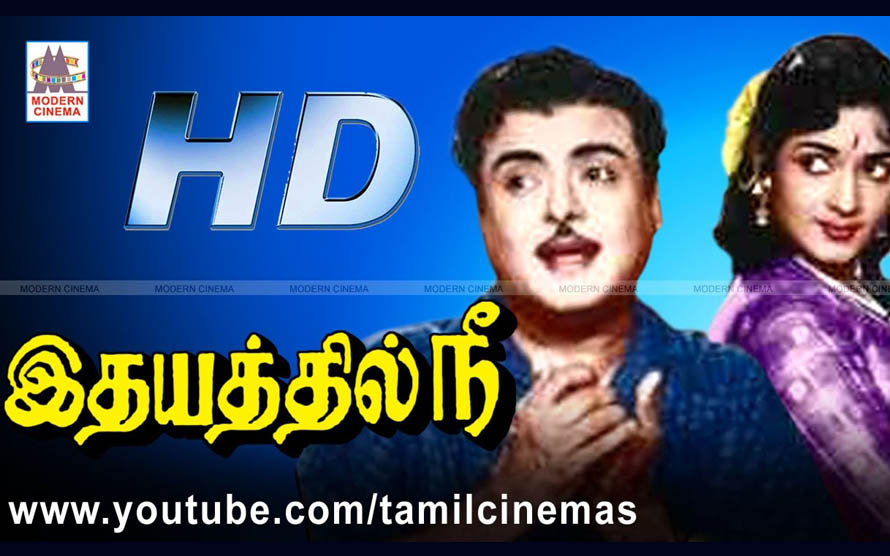 Idhayathil Nee Movie