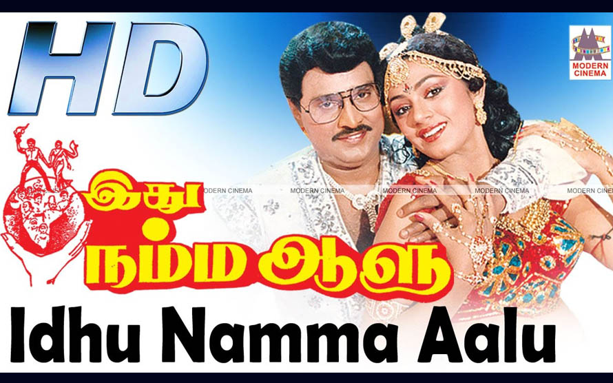 Idhu Namma Aalu  Movie