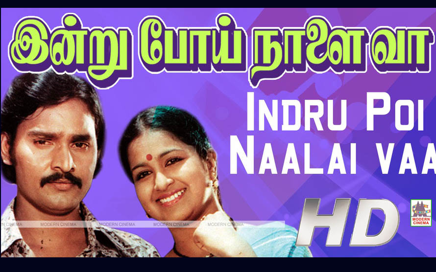 Indru Poi Naalai Vaa Movie