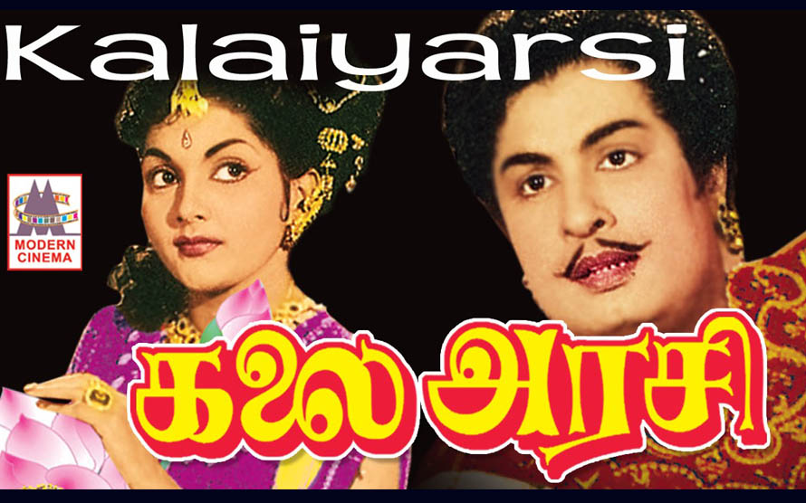 Kalaiarasi Full Movie