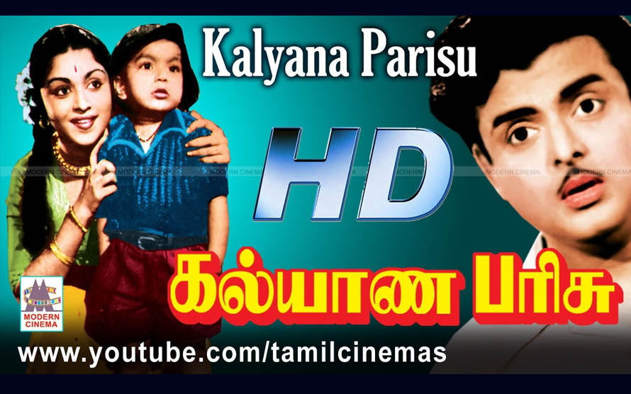 Kalyana parisu Movie