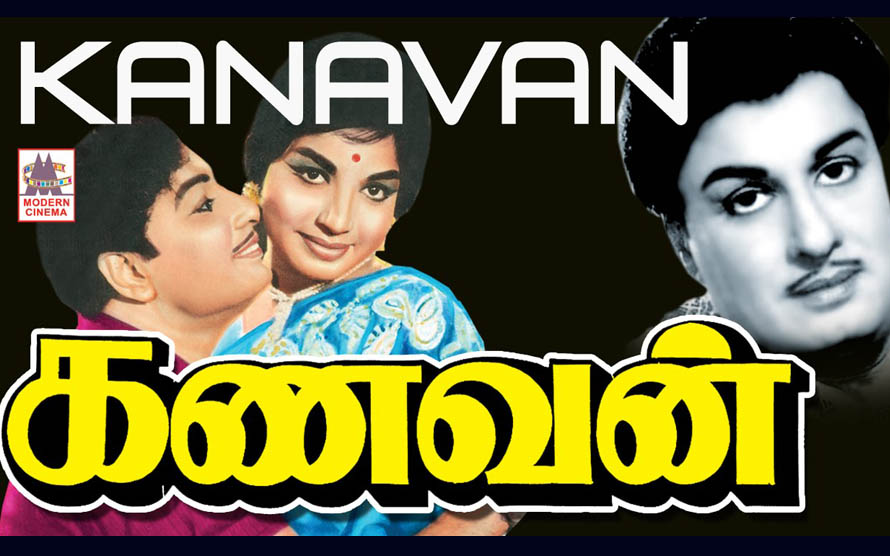 Kanavan full movie