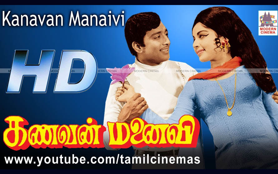 Kanavan Manaivi Movie
