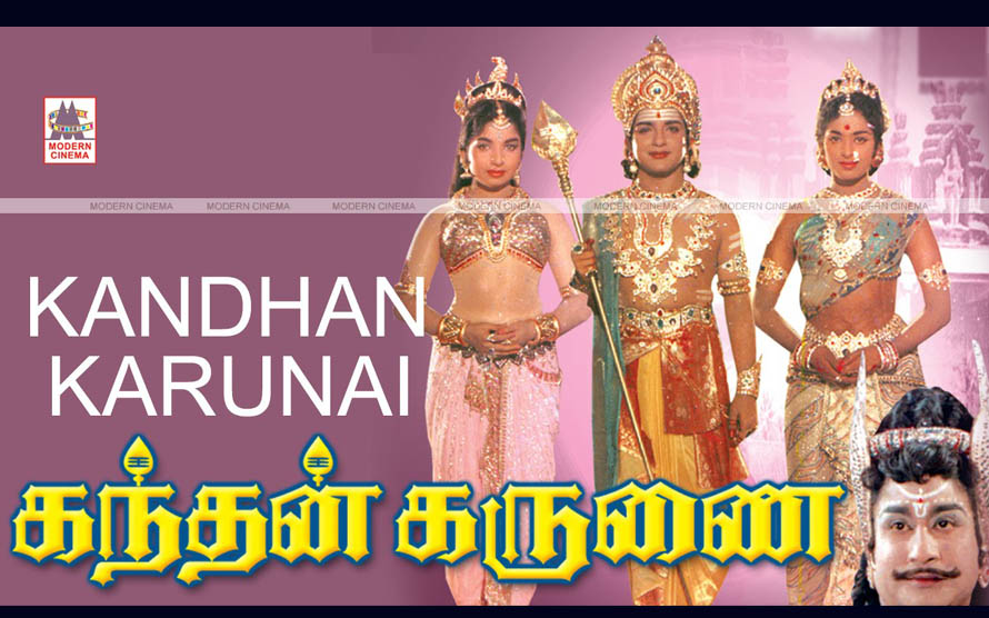 Kandhan Karunai Movie