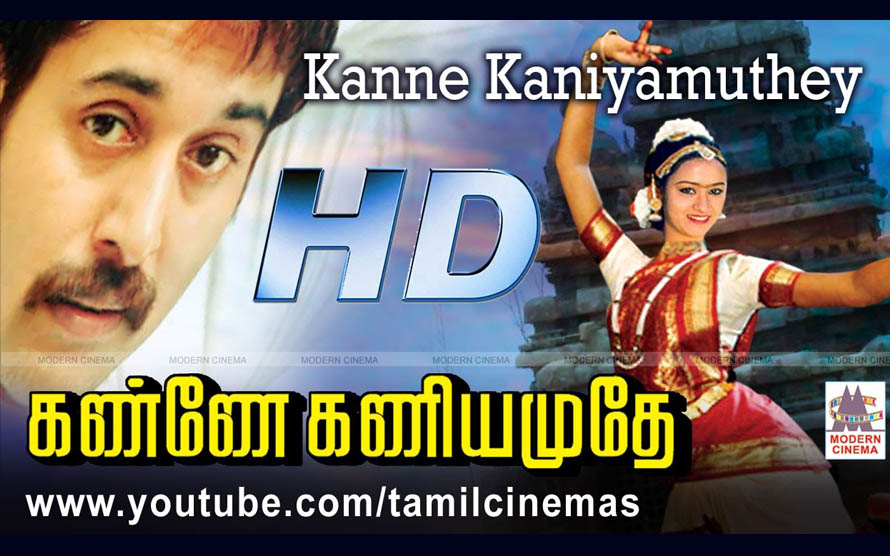 Kanne Kaniyamuthe Movie