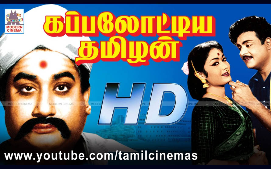 Kappalottiya Thamizhan Movie