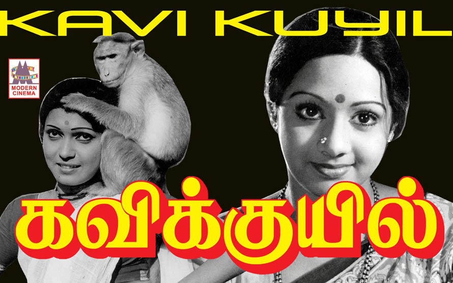 Kavikkuyil movie