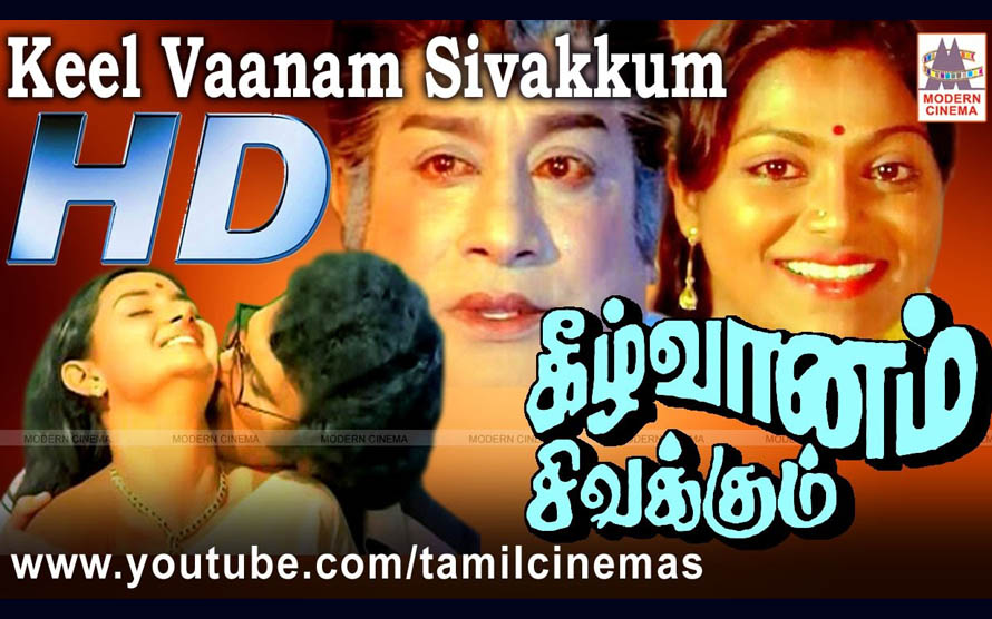 Keel Vanam Sivakum Movie