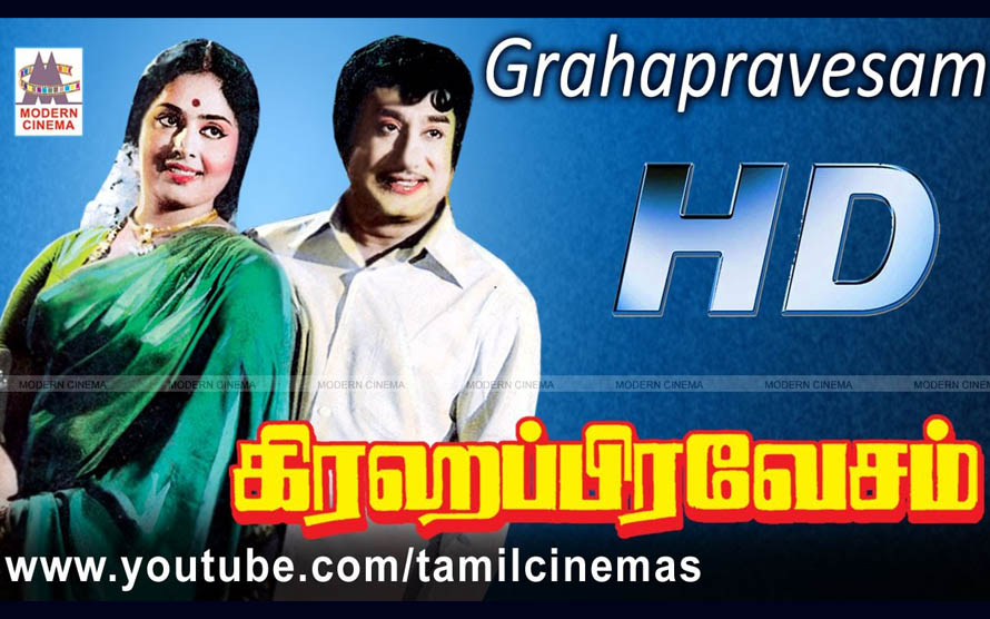 Grahapravesam Movie