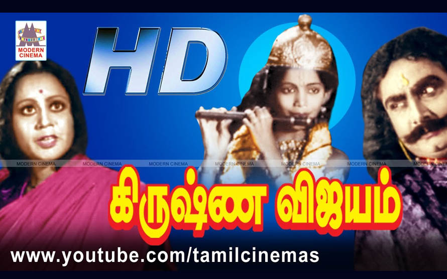 Krishna Vijayam Movie