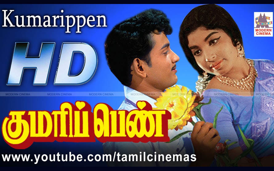 Kumaripen Movie