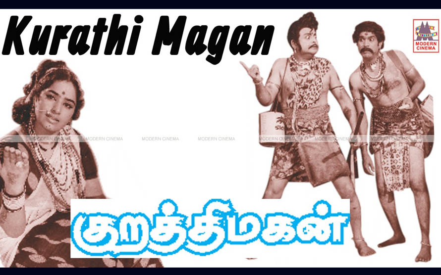 Kurathi Magan Movie