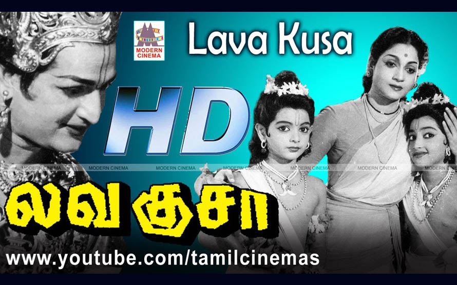 Lava kusa Movie