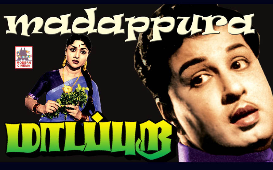 Madapura Full Movie
