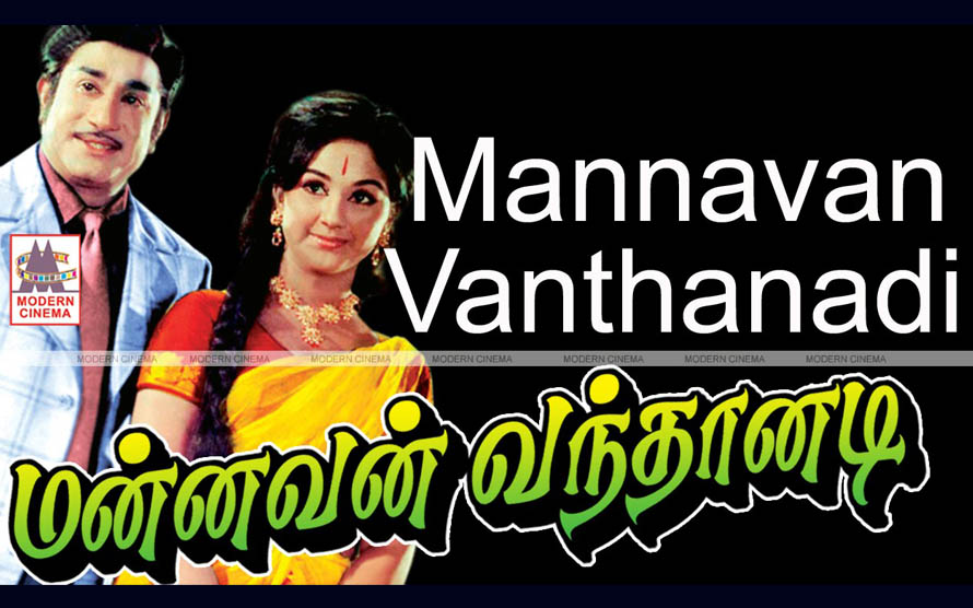 Mannavan Vanthanadi Movie