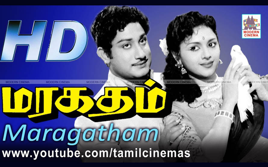 Maragatham Movie
