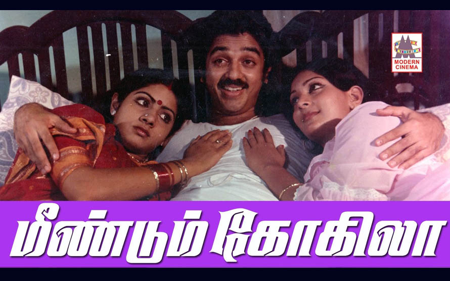 Meendum Kokila Movie