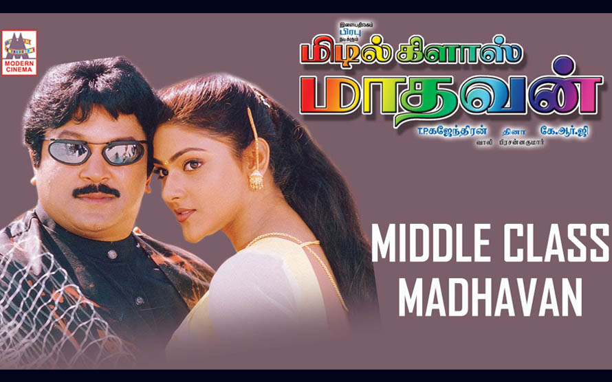 Middle Class Madhavan Movie