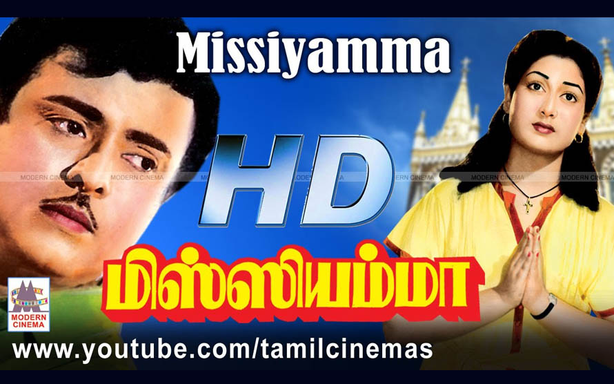 Missiamma Movie