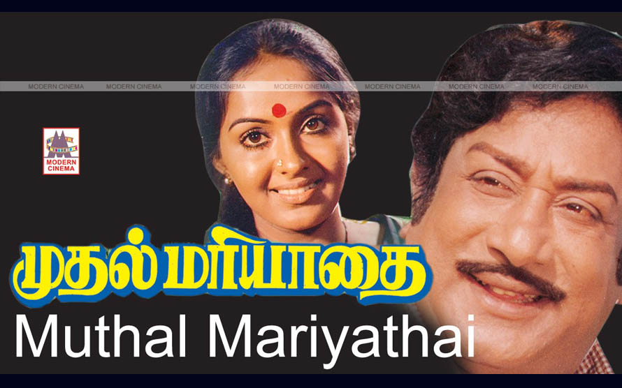 Muthal Mariyathai Full Movie