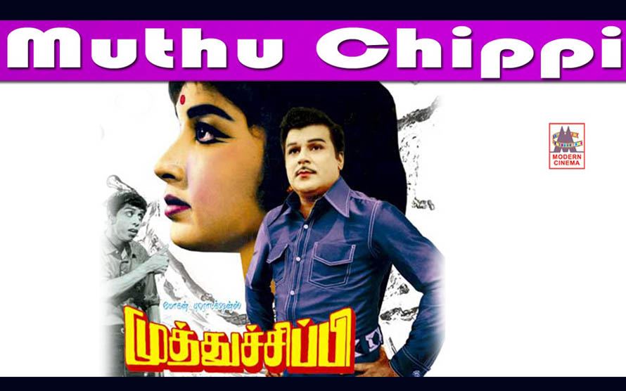 Muthu Chippi Full Movie