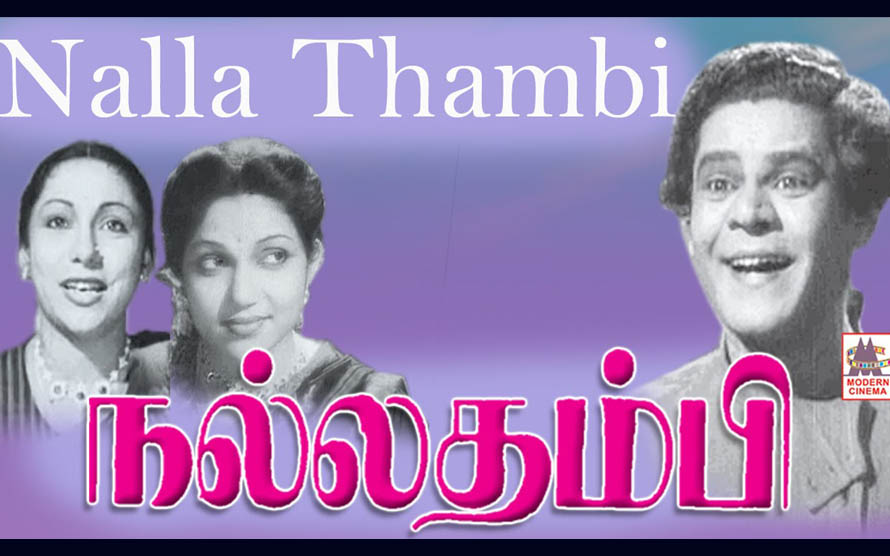 Nalla thambi movie