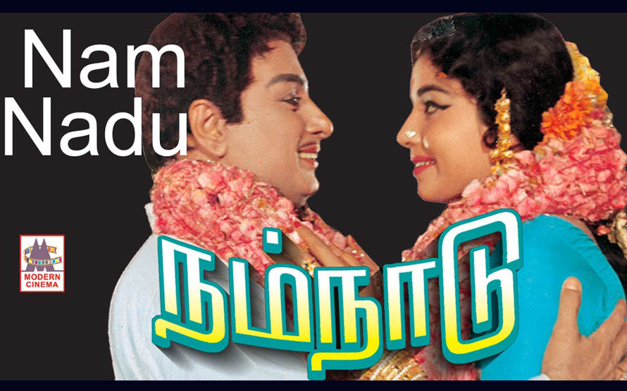 Nam naadu full movie