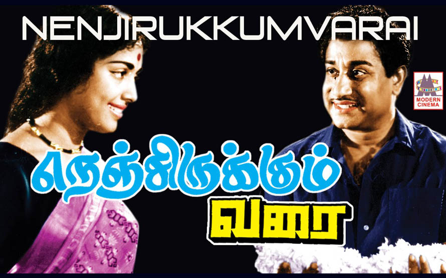 Nenjirukkum Varai Movie