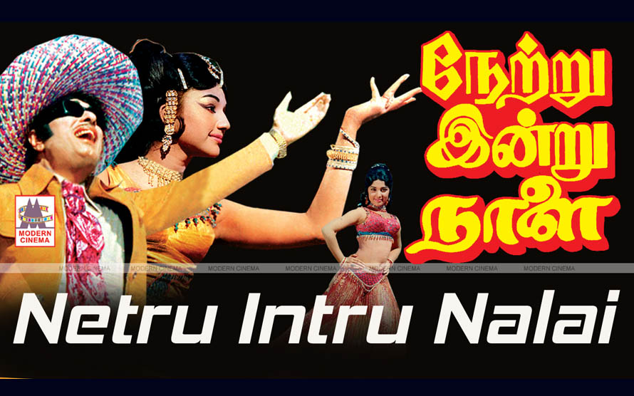 Netru Indru Naalai Full Movie