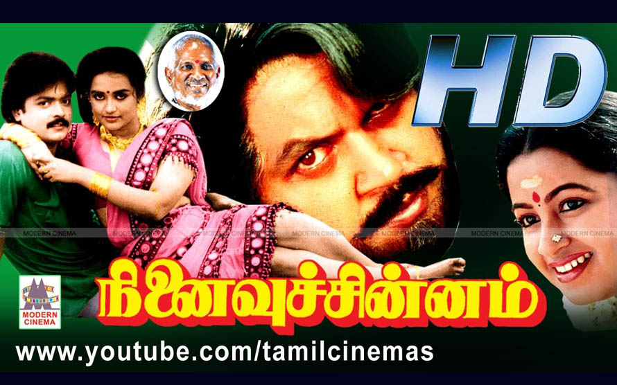 Ninaivu Chinnam Movie