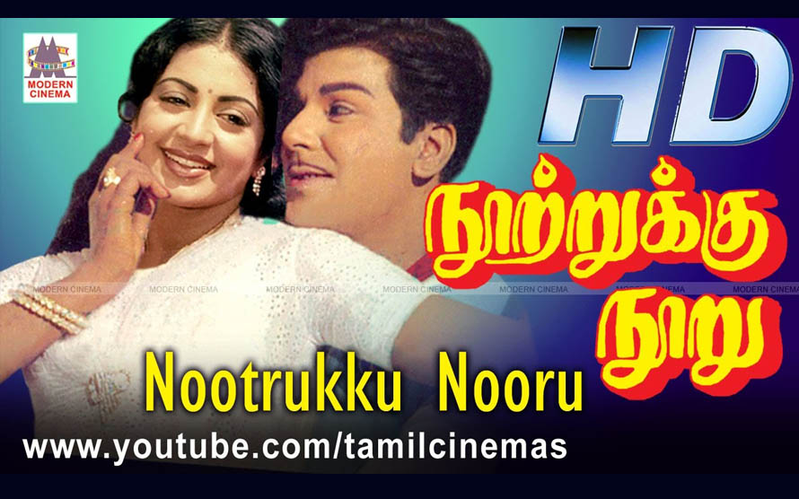 Nootruku Nooru Movie