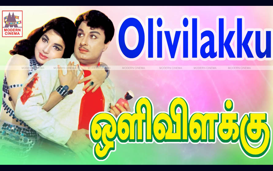 Oli Vilakku Movie