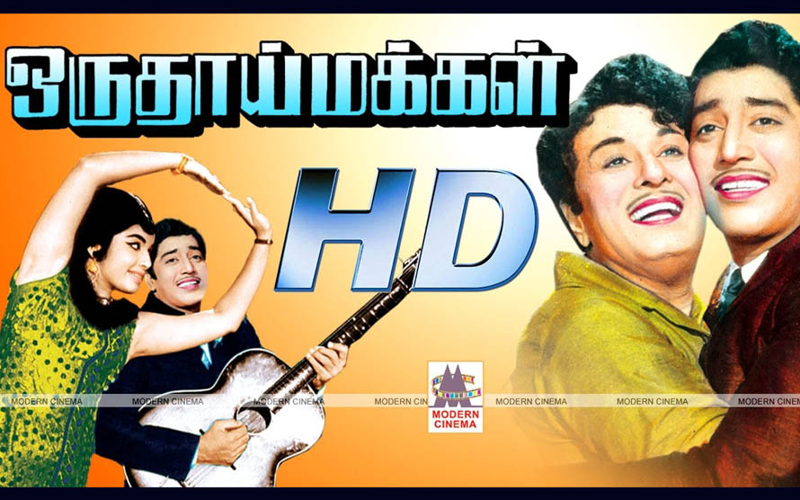 Oru Thai Makkal Full Movie