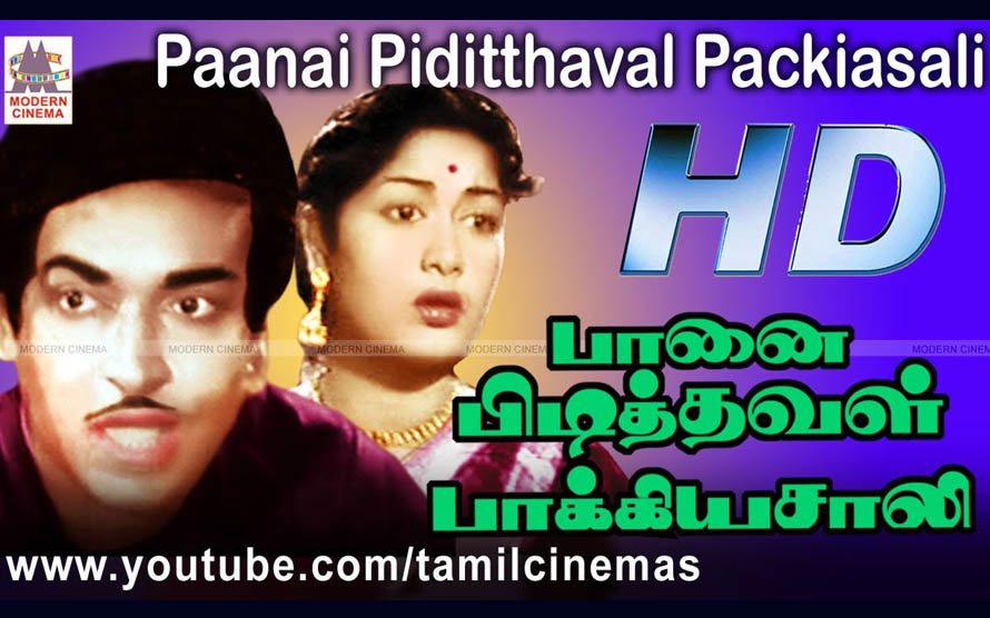 Paanai Pidithaval Bhagyasali Movie