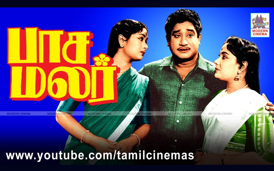 Pasamalar Movie
