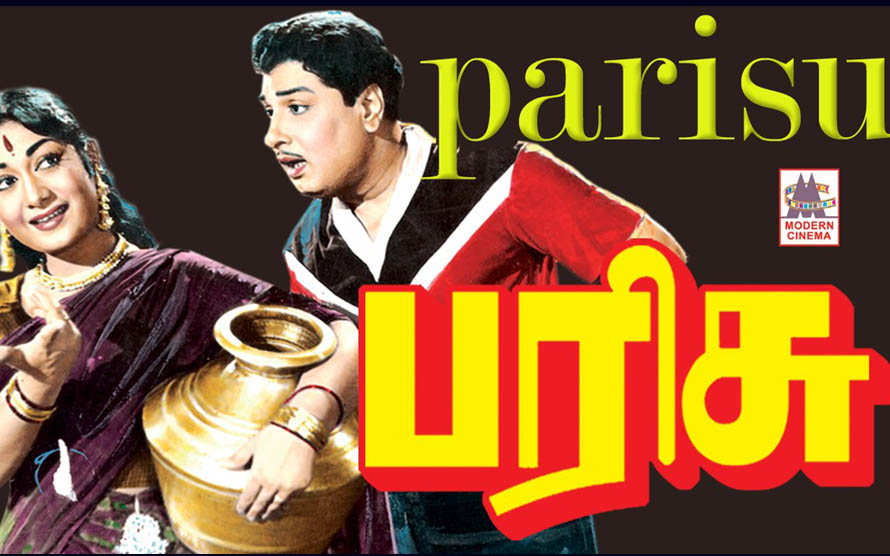 Parisu Full Movie