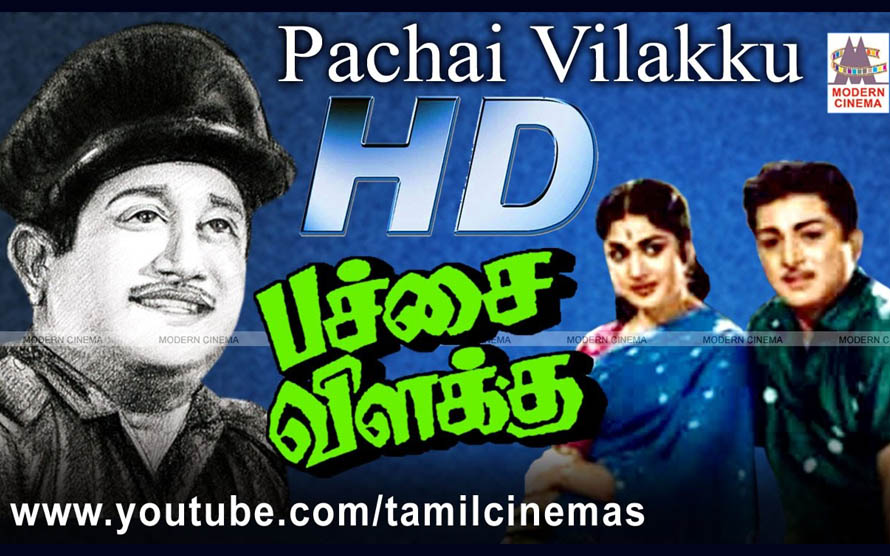 Pachai Vilakku Movie