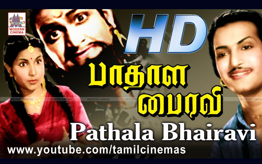 Paathala Bairavi Movie
