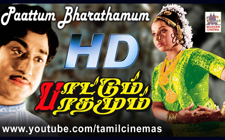 Pattum Bharathamum Movie