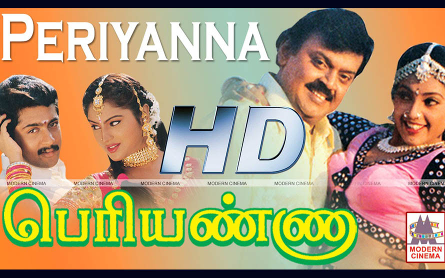 Periyanna Movie