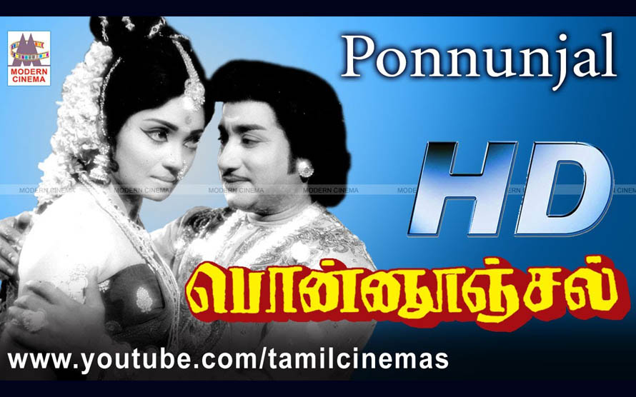 Ponnunjal Movie