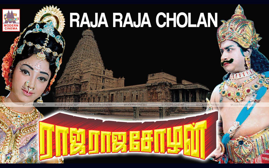 Raja Raja Cholan Movie