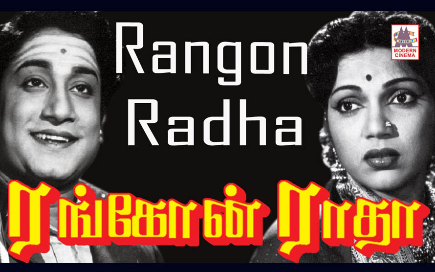 Rangoon Radha Full Movie